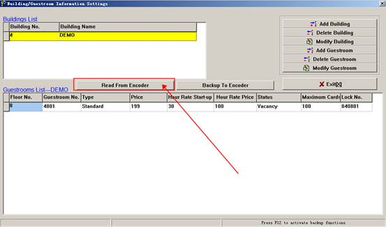 Read room information from the card issuer