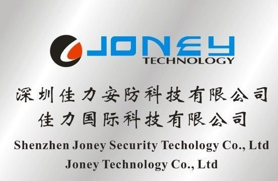 Joneytech smart lock company